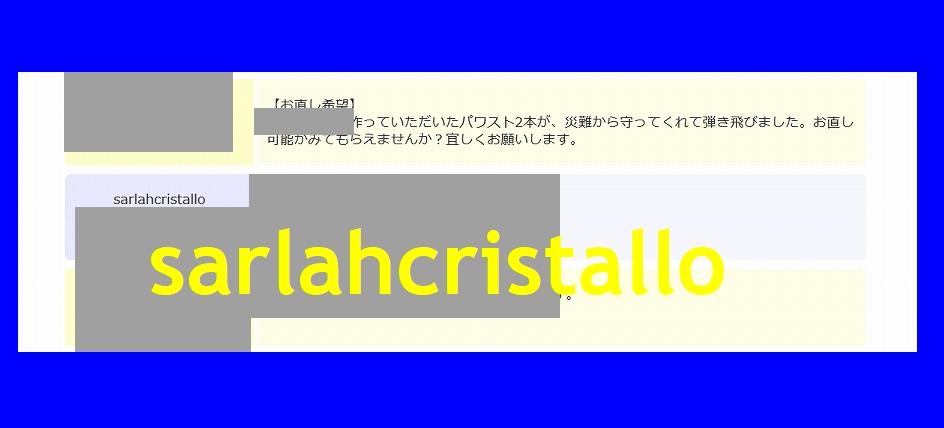 f:id:babupeikko:20181113200728j:plain
