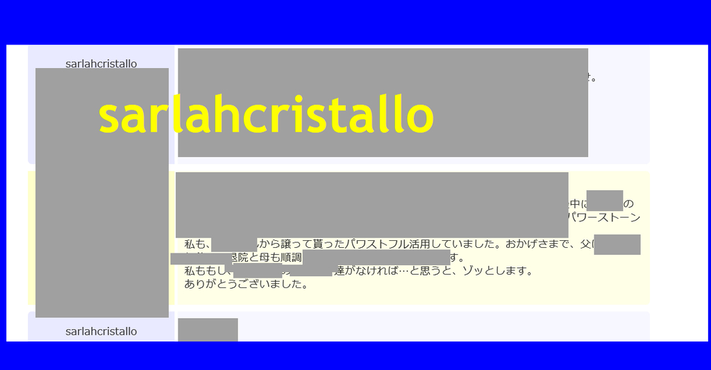 f:id:babupeikko:20181113200952j:plain