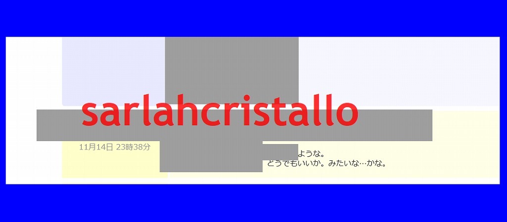 f:id:babupeikko:20181114235433j:plain