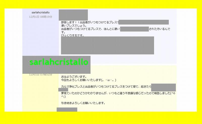 f:id:babupeikko:20181201102859j:plain