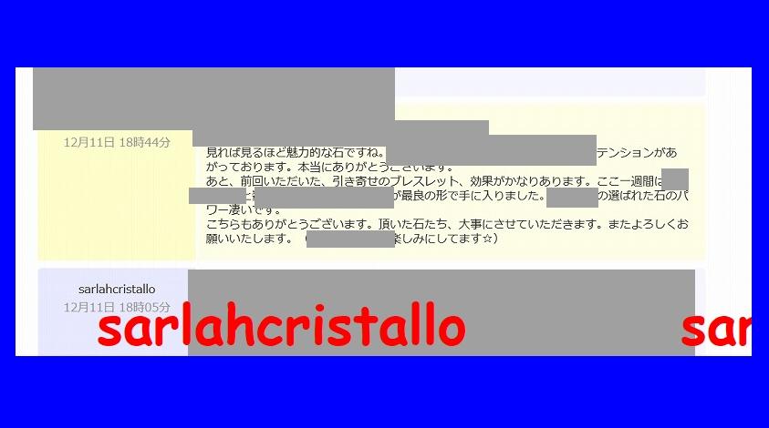 f:id:babupeikko:20181211193605j:plain