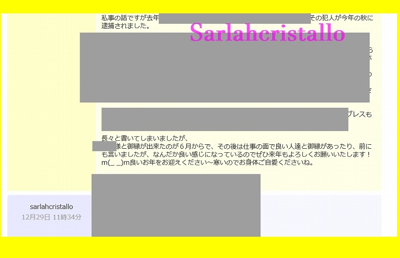f:id:babupeikko:20181231015549j:plain