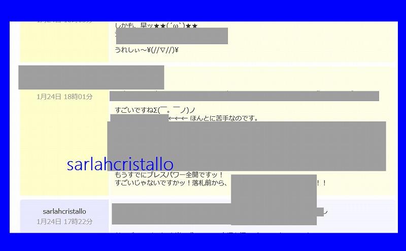 f:id:babupeikko:20190125090452j:plain