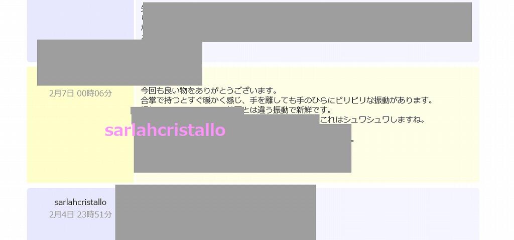 f:id:babupeikko:20190207015709j:plain