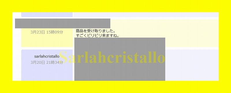 f:id:babupeikko:20190324164846j:plain
