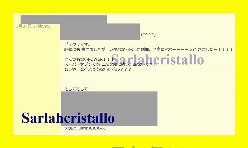 f:id:babupeikko:20190324180656j:plain