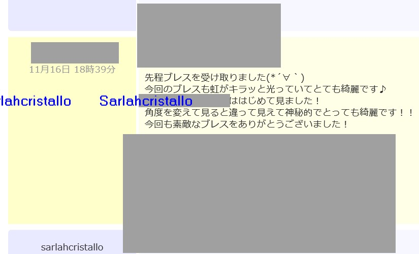 f:id:babupeikko:20191117204318j:plain