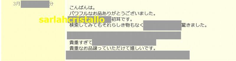 f:id:babupeikko:20200313155858j:plain