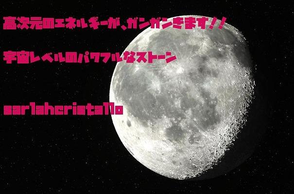 f:id:babupeikko:20210110185002j:plain