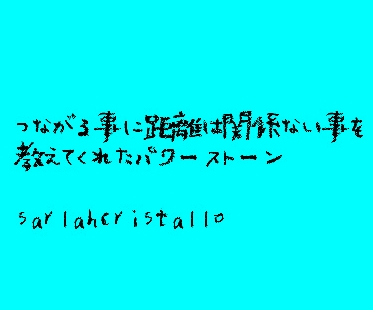 f:id:babupeikko:20210112210556j:plain