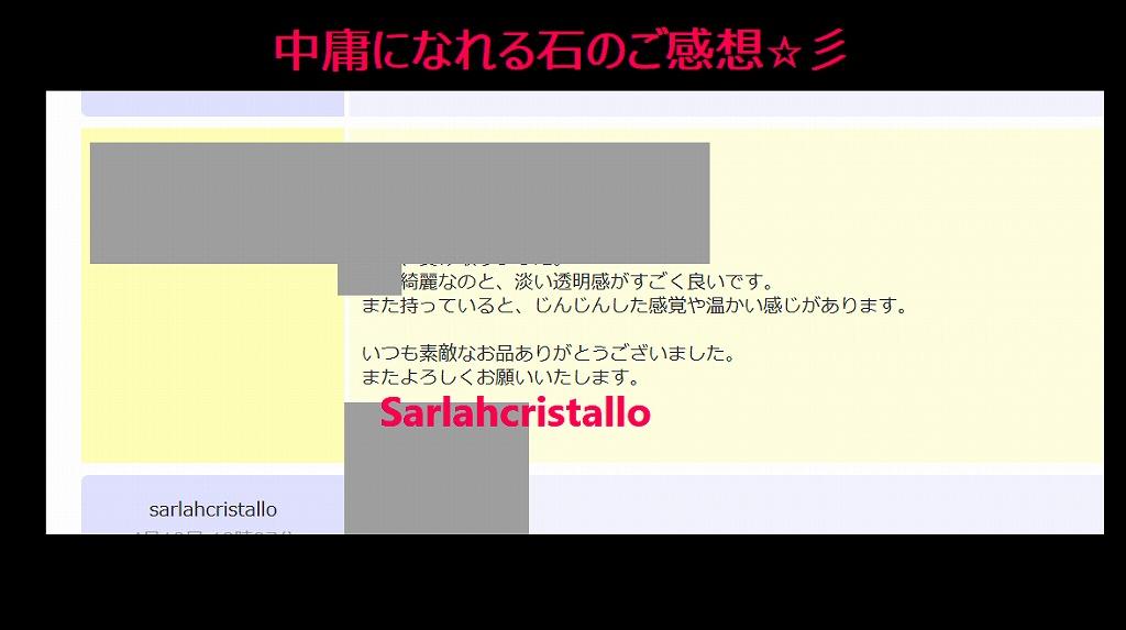 f:id:babupeikko:20210417190215j:plain