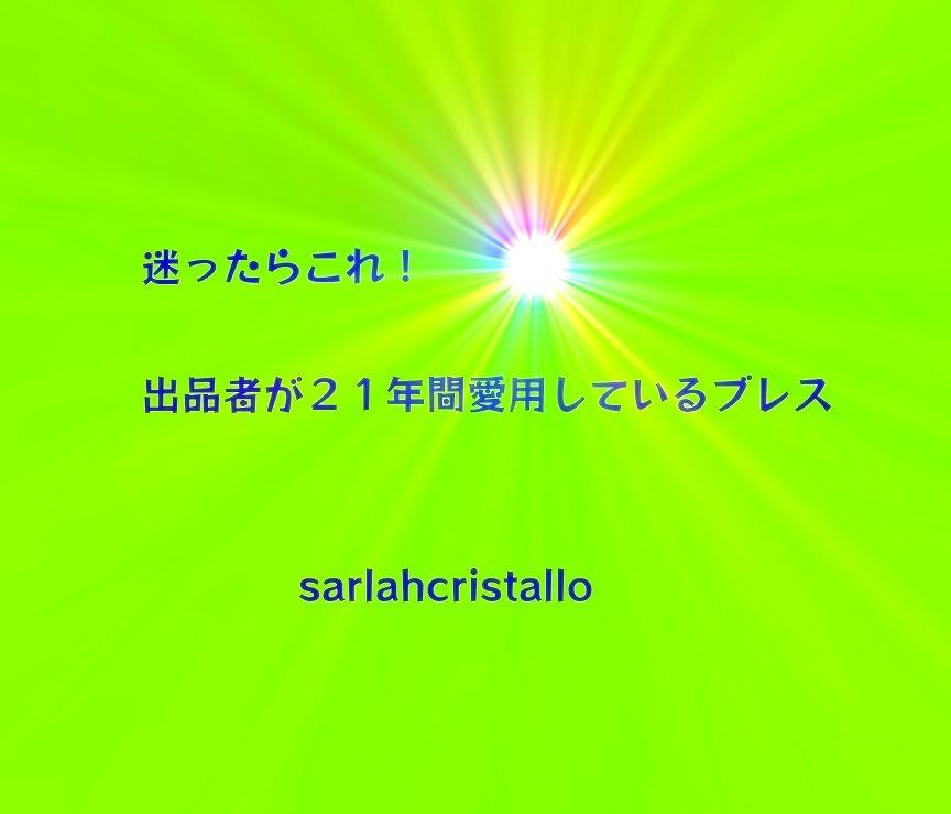 f:id:babupeikko:20210917173316j:plain