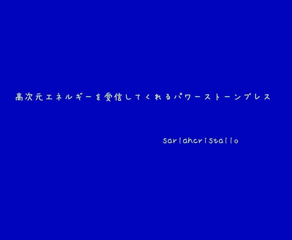 f:id:babupeikko:20210917192243j:plain