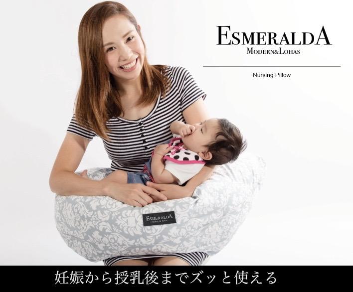 f:id:baby-alice:20200703130105j:plain
