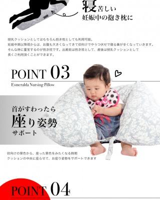 f:id:baby-alice:20200703130217j:plain