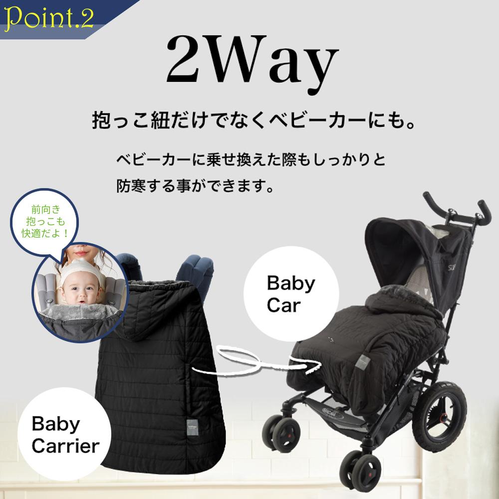 f:id:baby-alice:20201102163447j:plain