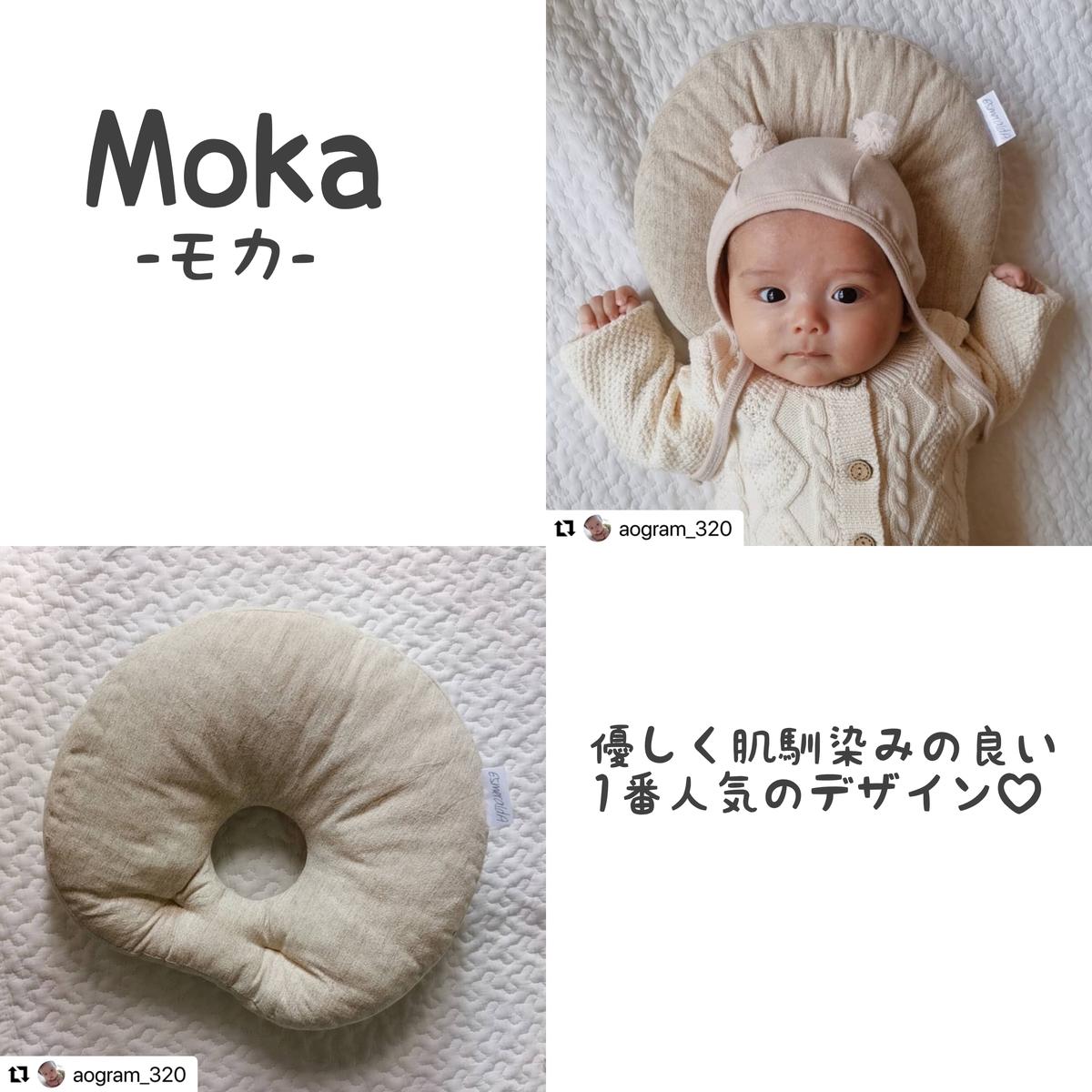 f:id:baby-alice:20210316102411j:plain