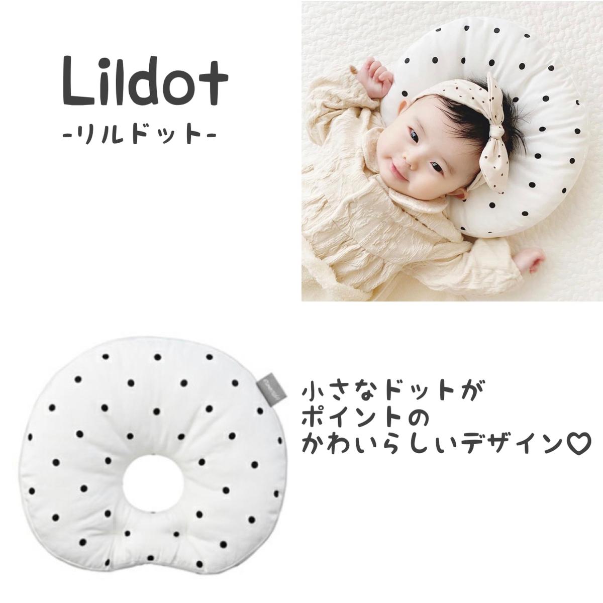f:id:baby-alice:20210316102502j:plain