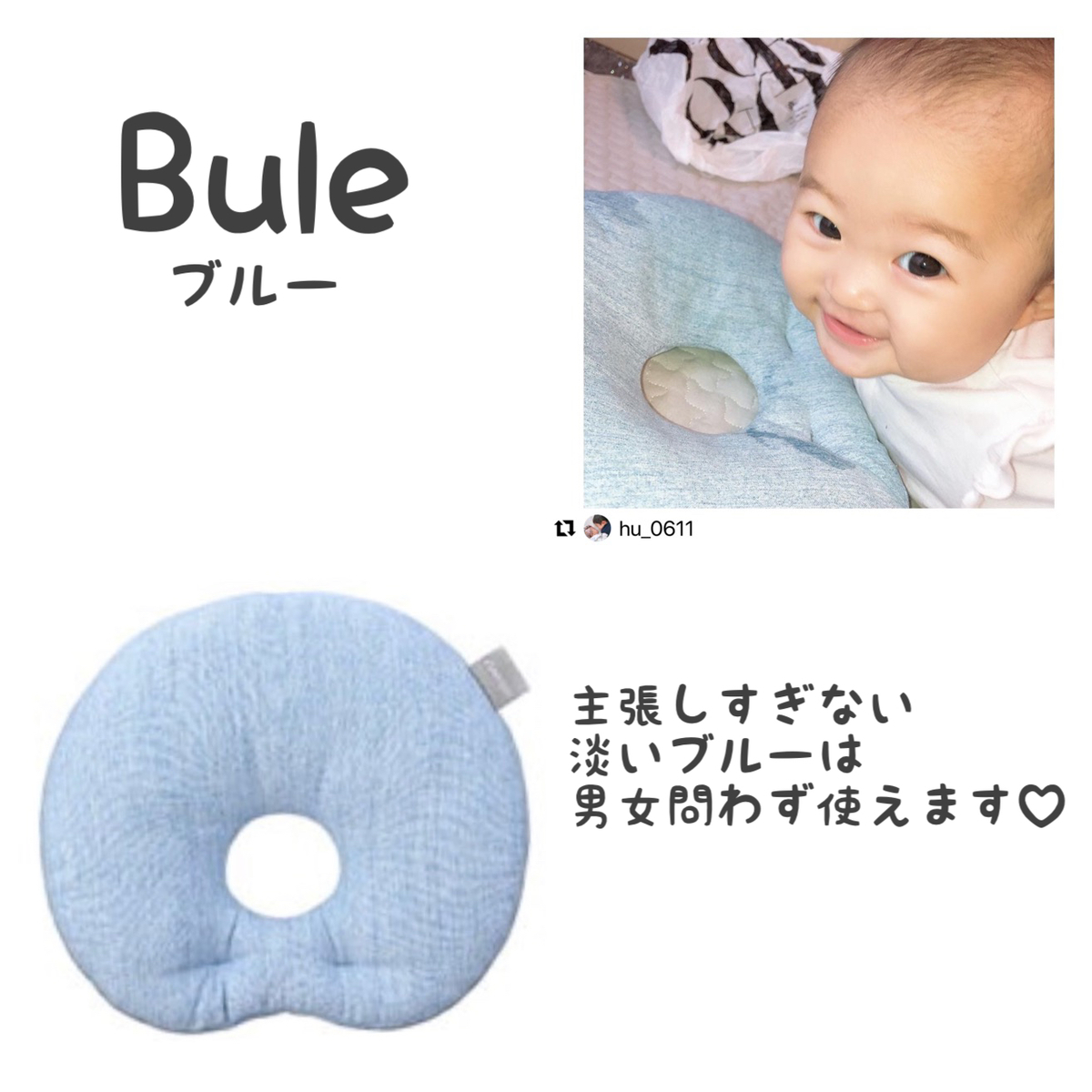 f:id:baby-alice:20210316102820j:plain
