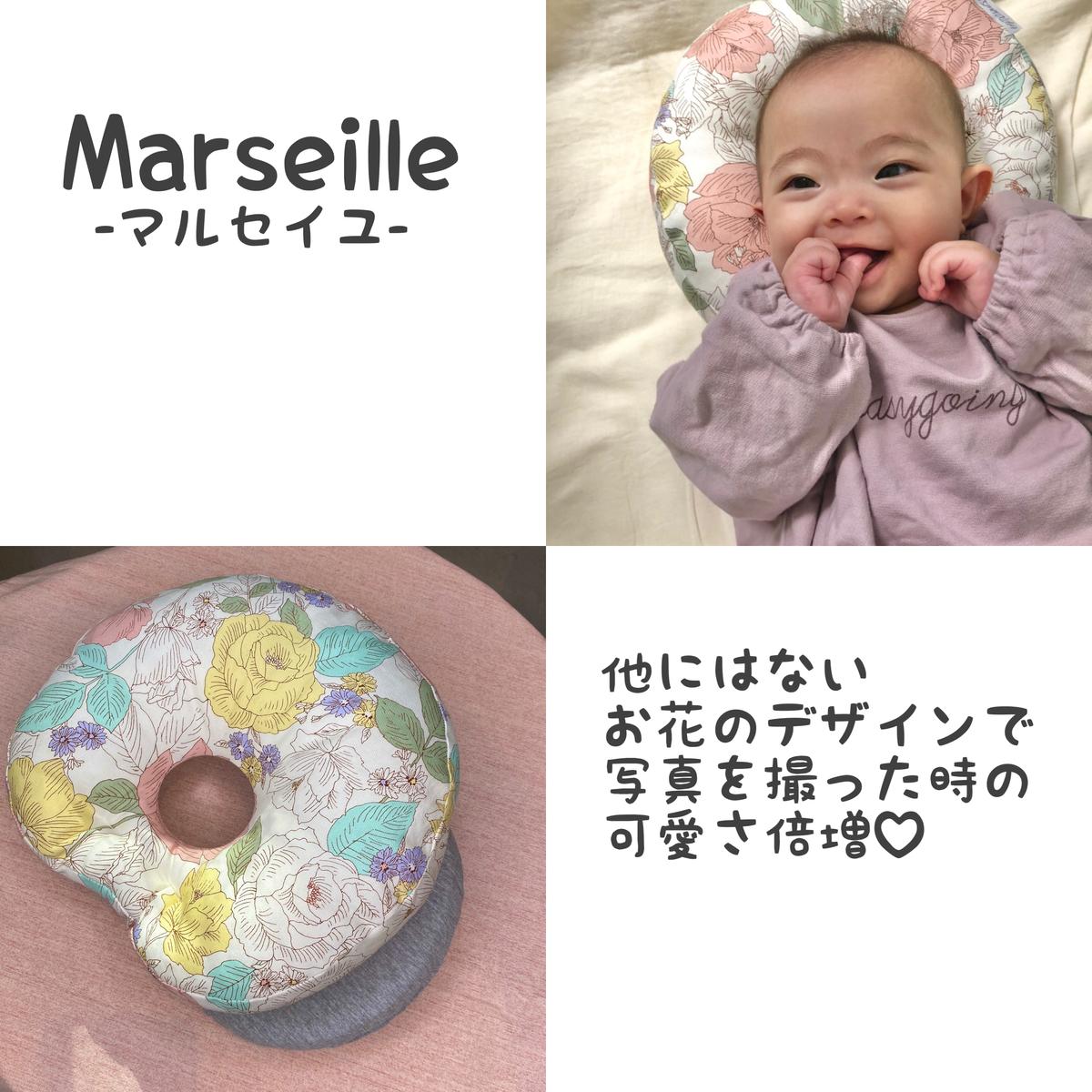 f:id:baby-alice:20210316103034j:plain