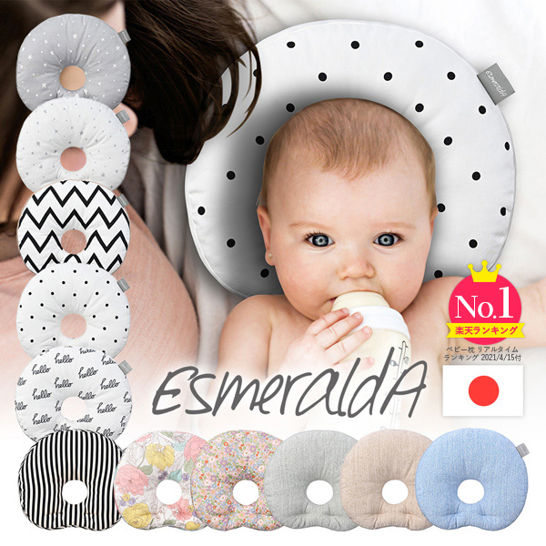 f:id:baby-alice:20210423130859j:plain