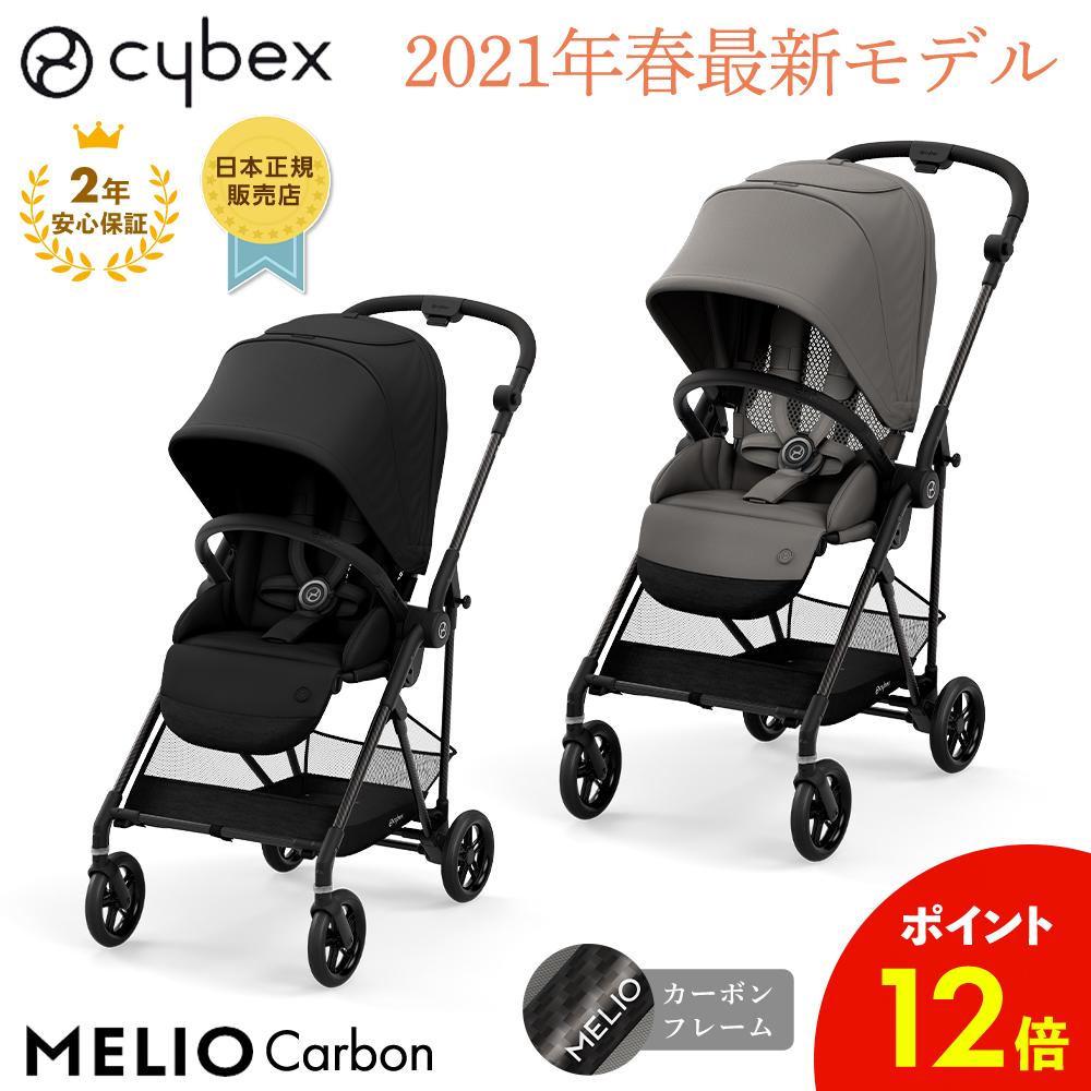 f:id:baby-alice:20210604104833j:plain