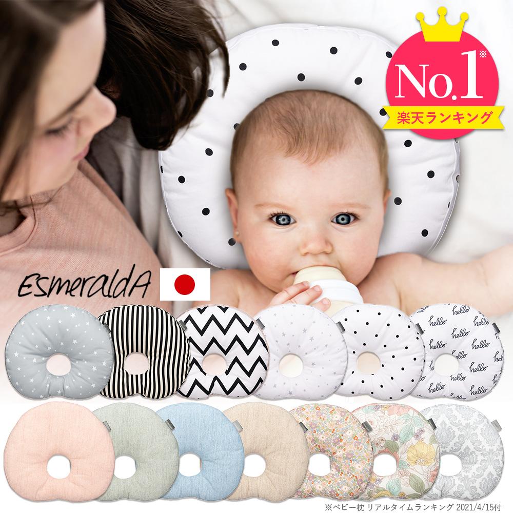 f:id:baby-alice:20210604111350j:plain