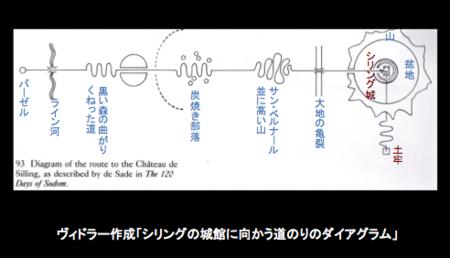 f:id:baby-alone:20130312162149p:image:w360