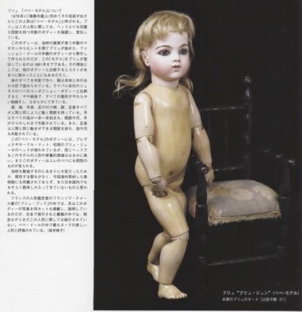f:id:baby-alone:20130602142416j:image