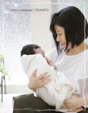 f:id:baby-massage-osanpo:20160617160542j:plain