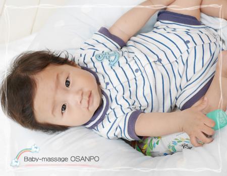 f:id:baby-massage-osanpo:20160717124752j:plain