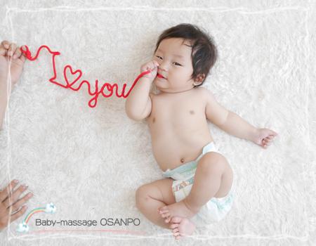 f:id:baby-massage-osanpo:20160717124755j:plain