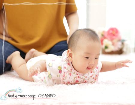 f:id:baby-massage-osanpo:20160907165204j:plain