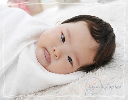 f:id:baby-massage-osanpo:20161114143059j:plain
