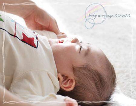 f:id:baby-massage-osanpo:20170125131438j:plain