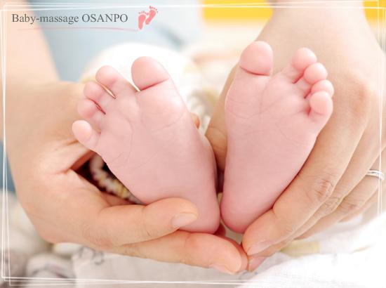 f:id:baby-massage-osanpo:20180601121402j:plain
