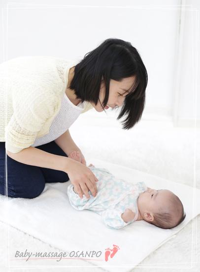 f:id:baby-massage-osanpo:20180627162744j:plain