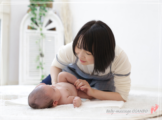 f:id:baby-massage-osanpo:20180627162746j:plain