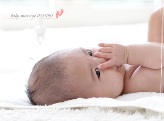 f:id:baby-massage-osanpo:20180627162753j:plain