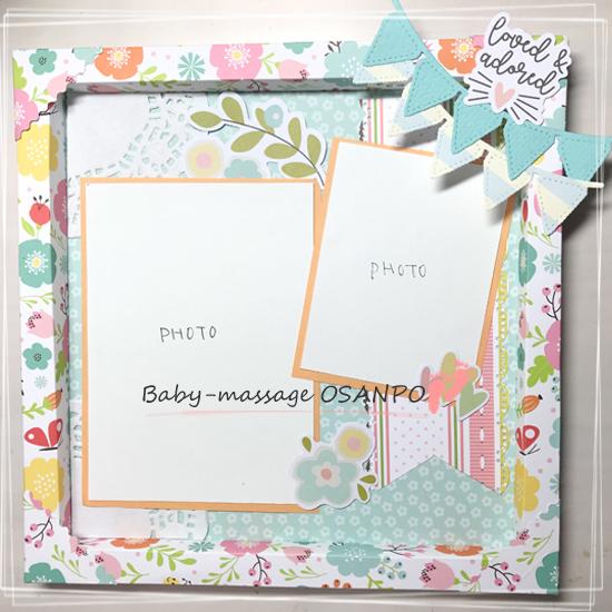 f:id:baby-massage-osanpo:20180627162755j:plain