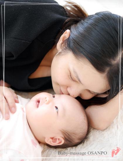 f:id:baby-massage-osanpo:20181128160825j:plain