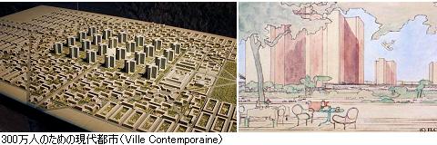 f:id:baby_architecture:20090112123646p:image