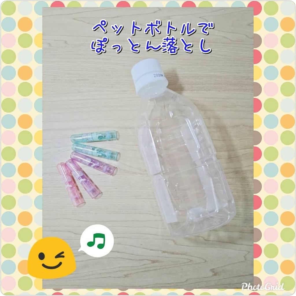f:id:baby_pink1114:20210611110949j:image