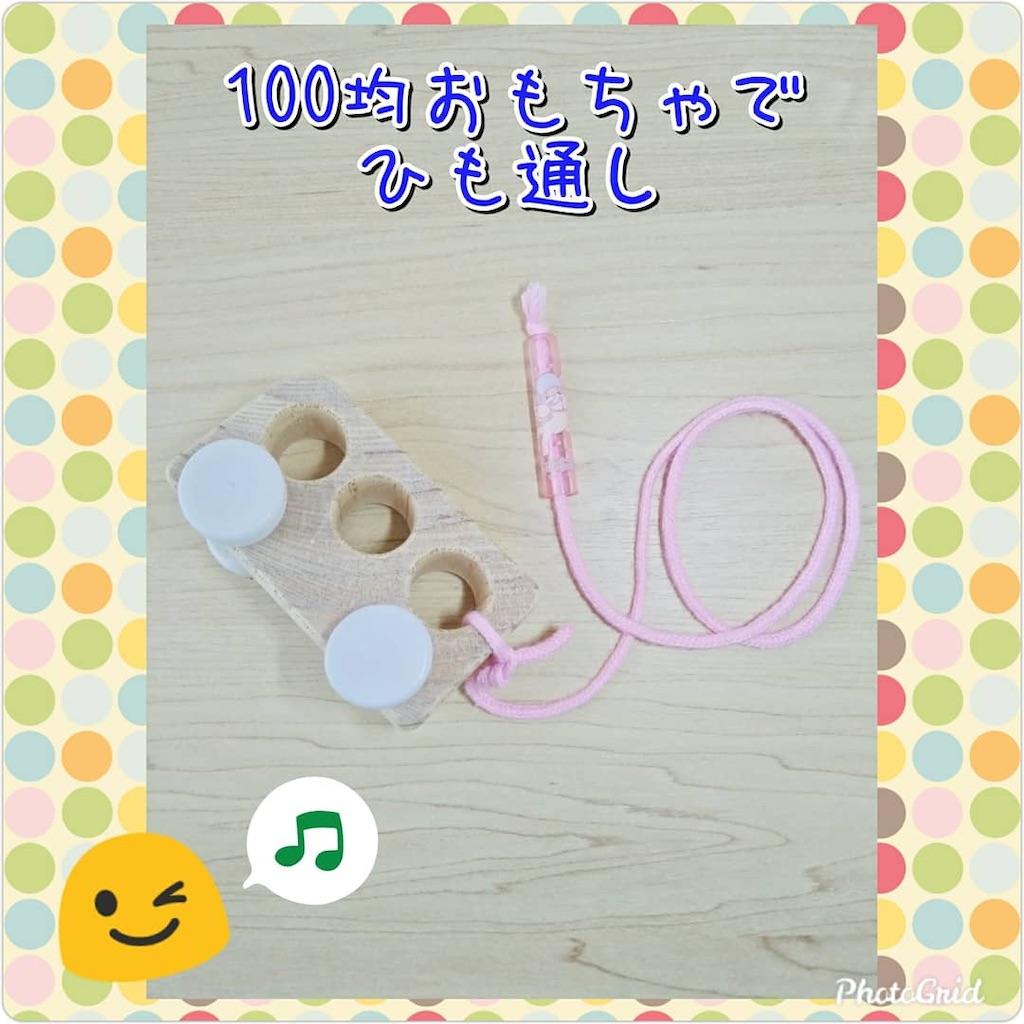 f:id:baby_pink1114:20210611111033j:image