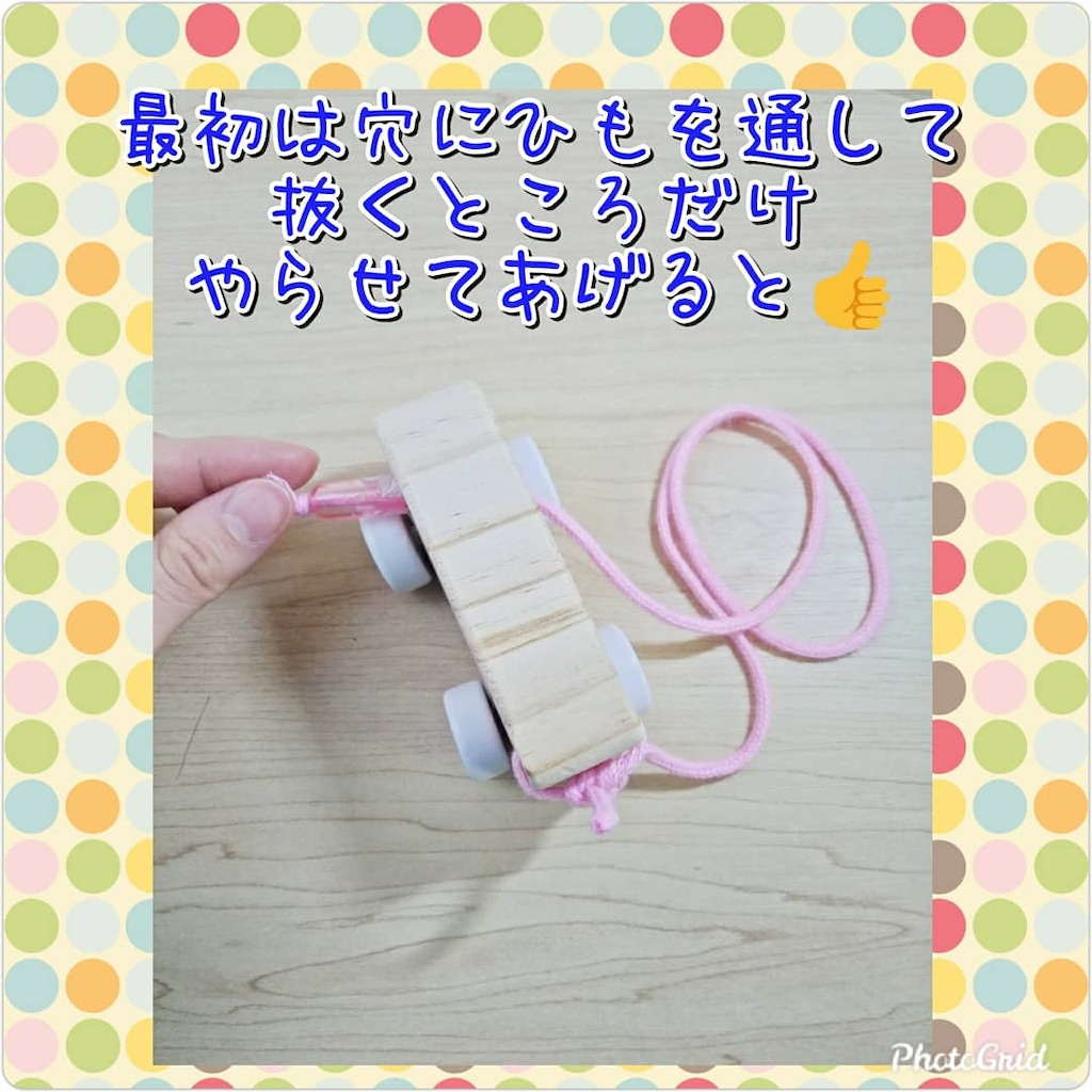 f:id:baby_pink1114:20210611111037j:image