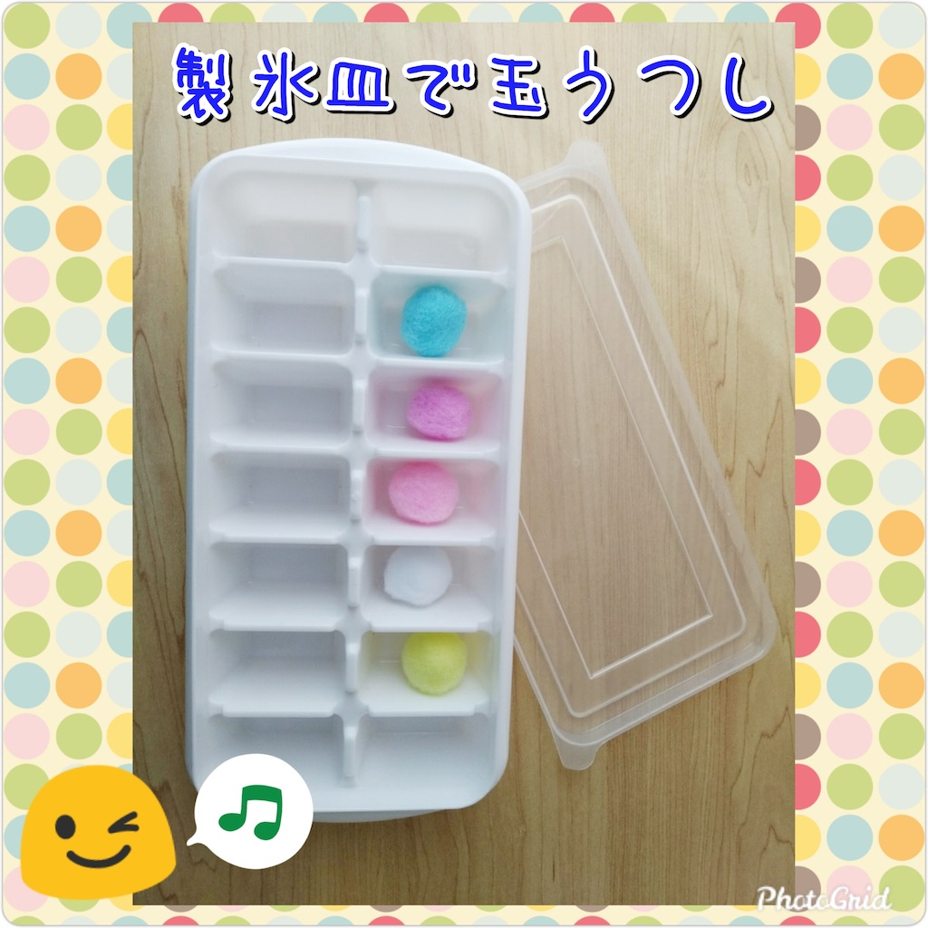 f:id:baby_pink1114:20210611111233j:image