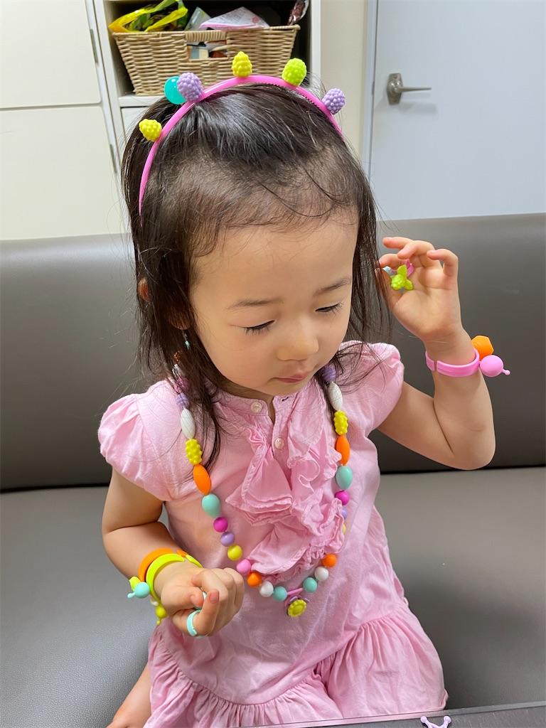 f:id:baby_pink1114:20210712195019j:image