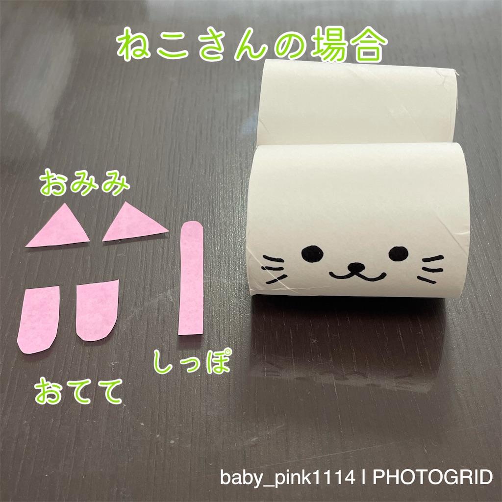 f:id:baby_pink1114:20210714170154j:image