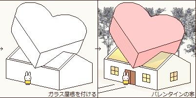 f:id:baby_theory:20130411151523j:image