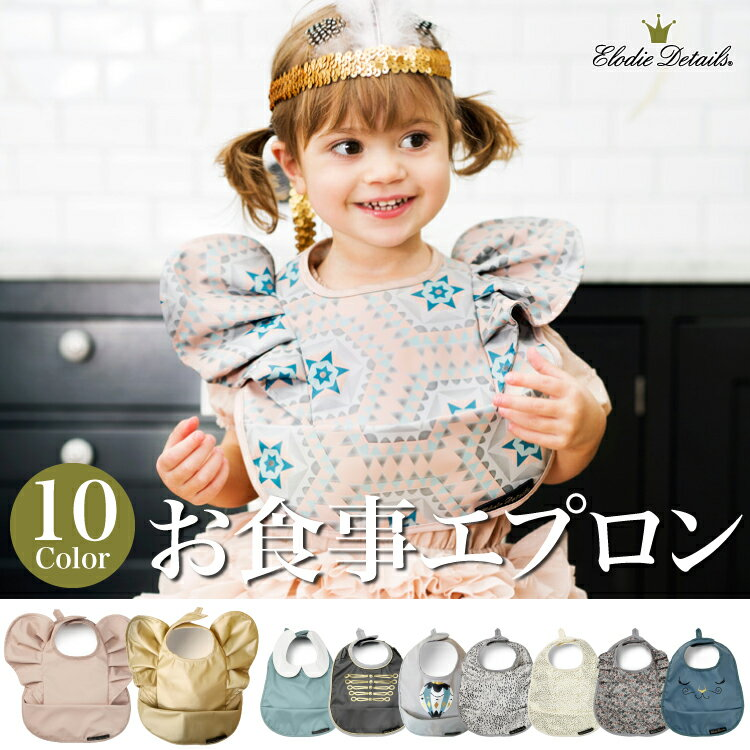 f:id:babyco-fashion:20180913171141j:plain